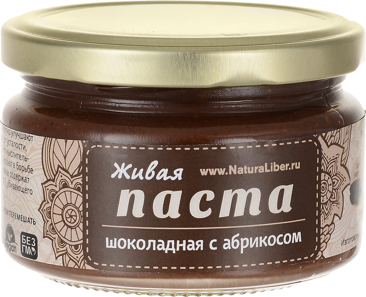 NaturaLiber паста шоколадная с абрикосом, 225 г0120710Масло и витамины сырого какао заметно улучшают состояние кожи и волос, избавляют от усталости, прогоняют депрессию и стимулируют мыслительные процессы и память, а также помогают в борьбе с лишним весом. Абрикосовые косточки содержат уникальное количество витамина B17, убивающего раковые клетки.