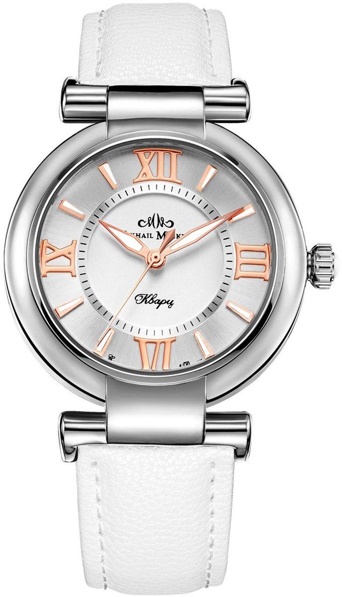 Часы наручные женские Mikhail Moskvin Каприз, цвет: серебристый, белый. 1148A1L1/2EQW-M710DB-1A1Наручные кварцевые часы Mikhail Moskvin выполнены из высококачественных материалов. Корпус выполнен из высококачественного металла с напылением ионами стали. Ремешок, выполненный из текстурной кожи, застегивается с помощью пряжки. Часы оснащены минеральным, устойчивым к царапинам, стеклом с сапфировым напылением и задней крышкой из гипоаллергенной нержавеющей стали.