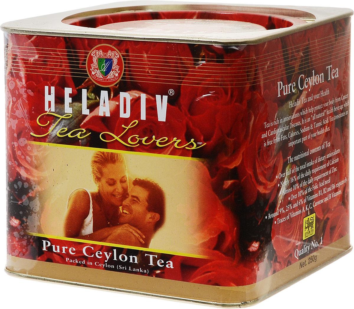 Heladiv Tea Lovers черный листовой чай, 250 г0120710Черный листовой чай Heladiv Tea Lovers - чудесный исцеляющий напиток, снимающий чувство усталости, повышающий работоспособность организма.Способствует выведению вредных веществ из организма, укрепляет сердечно-сосудистую систему, снижает риск заболевания раком. Чай Хеладив - экологически чистый продукт, не содержит вредных веществ и жиров, в нем мало калорий, он является неотъемлемой важной частью вашей здоровой диеты.