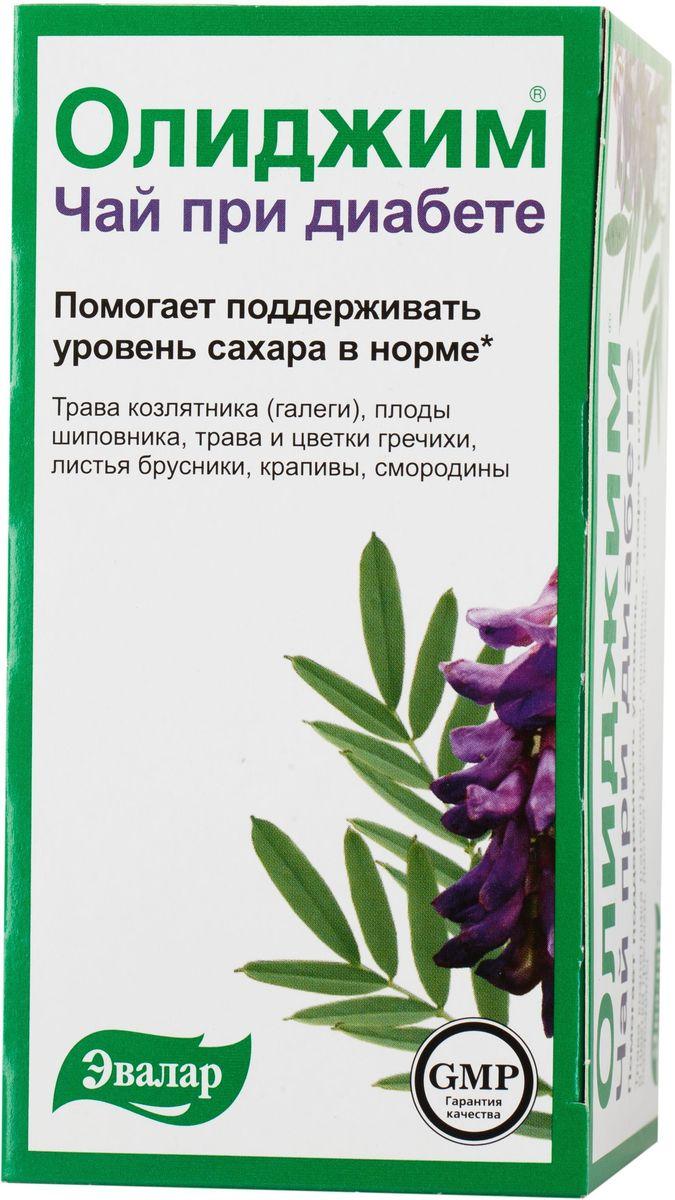 Олиджим чай при диабете в фильтр-пакетах, 20 шт4602242007364Олиджим чай при диабете помогает поддерживать уровень сахара в норме. Плоды шиповника и цветки гречихи обладают антиоксидантными свойствами, способствуют укреплению и повышению эластичности сосудов. Листья брусники обладают мочегонным действием, ускоряют выведение из организма глюкозы и нерастворимых солей. Трава галеги снижает уровень глюкозы в крови, способствует поддержанию в норме обмена веществ. Листья смородины содержат широкий спектр витаминов и минералов. Листья крапивы широко используются при диабете, так как стимулируют выработку инсулина.
