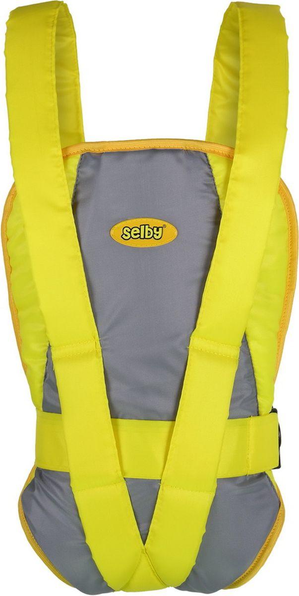 Selby Рюкзак-кенгуру Классик цвет желтый серый рюкзак кенгуру selby классик серый