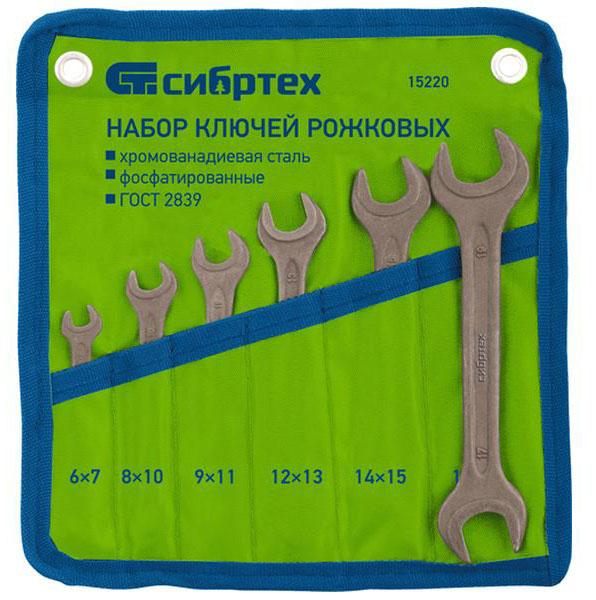 Набор ключей рожковых Сибртех, фосфатированные, 6 шт80621Набор рожковых ключей Сибртех станет отличным помощником монтажнику или владельцу авто. Этот набор обеспечит надежную фиксацию на гранях крепежа. Они изготовлены из хром-ванадиевой стали с фосфатированием. В состав набора входят ключи: 6 х 7 мм, 8 х 10 мм, 9 х 11 мм, 12 х 13 мм, 14 х 15 мм, 17 х 19 мм.
