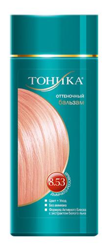 Тоника Оттеночный бальзам 8.53 Дымчато-розовый, 150 мл6105Яркий оригинальный цвет волос наполнит вашу жизнь цветными красками и новыми эмоциями! Красивые и здоровые волосы- важный элемент имиджа!Подходит для осветленных и светлых волос Не содержит спирт, аммиак и перекись водорода Содержит уникальный экстракт белого льна Красивый оттенок + дополнительный уход Стойкий цвет без вреда для волос