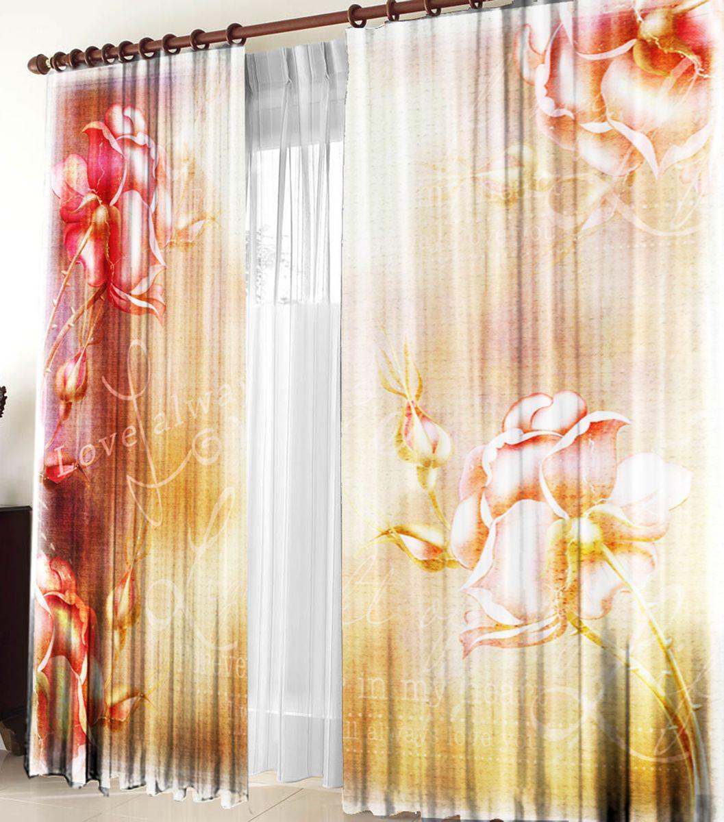 Комплект фотоштор Zlata Korunka Love, на ленте, высота 270 см1004900000360Комплект фотоштор Zlata Korunka изготовлен из габардиновой ткани высочайшего качества. Фотошторы способны не пропускать самый яркий свет, их можно гладить и стирать. Рекомендации по уходу: бережная стирка при 30°С, деликатный отжим, отбеливание запрещено, гладить при температуре не более 150°С. Светопоглощение 70%. Плотность ткани: 150 г/м2. Оттенок изделия может отличаться от представленного на сайте в силу особенностей цветопередачи фототехники и вашего монитора.
