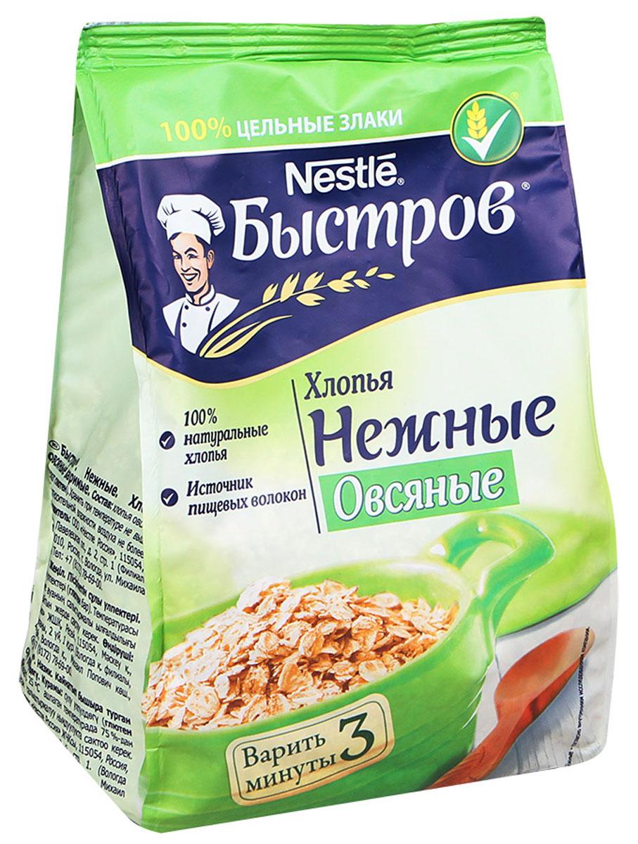 Быстров Хлопья овсяные нежные варимые, 350 г0120710Хлопья Быстров изготовлены на 100% из цельных злаков, которые содержат все компоненты зерна в природном соотношении. Они сохраняют всю природную пользу - ценные пищевые волокна (клетчатку), минеральные вещества и витамины.Овсяные хлопья Быстров богаты пищевыми волокнами, которые улучшают пищеварение, нормализуя работу желудочно-кишечного тракта. Чтобы хорошо чувствовать себя, взрослому человеку необходимо съедать 30 грамм пищевых волокон в день.