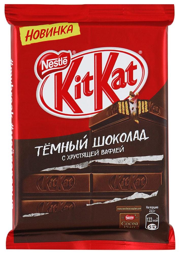 KitKat Dark темный шоколад с хрустящей вафлей, 94 г3046920010603KitKat Dark - это оригинальное сочетание темного шоколада и хрустящей вафли, которое доставит настоящее удовольствие и никого не оставит равнодушным.Уважаемые клиенты! Обращаем ваше внимание, что полный перечень состава продукта представлен на дополнительном изображении.