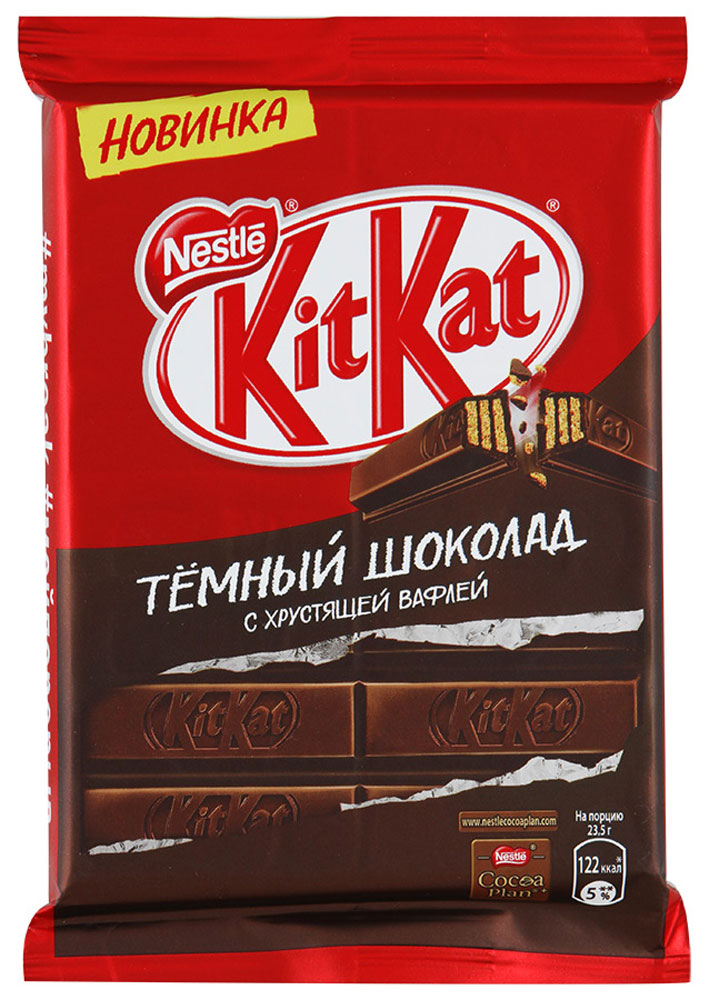 KitKat Dark темный шоколад с хрустящей вафлей, 94 г вафли обожайка вкус шоколад 225 г