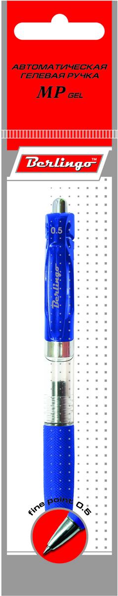 Berlingo Ручка гелевая MP Gel цвет чернил синий1106100Гелевая ручка Berlingo MP Gel с клипом имеет мягкий резиновый грип для комфортного письма. Кнопочная подача стержня. Стильный дизайн корпуса. Цвет деталей корпуса соответствует цвету чернил.