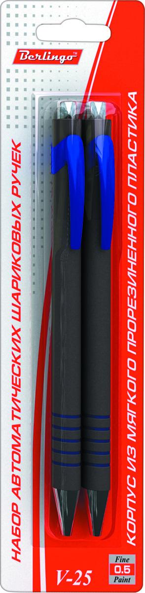 Berlingo Набор шариковых ручек V-25 синие 2 шт72523WDАвтоматическая шариковая ручка Berlingo V-25 с пластиковым клипом. Цветные детали корпуса соответствуют цвету чернил. Приятное бархатистое покрытие корпуса создает дополнительный комфорт при письме. Диаметр пишущего узла - 0,5 мм. Чернила на масляной основе. Рекомендуется стержень CSb_51312.