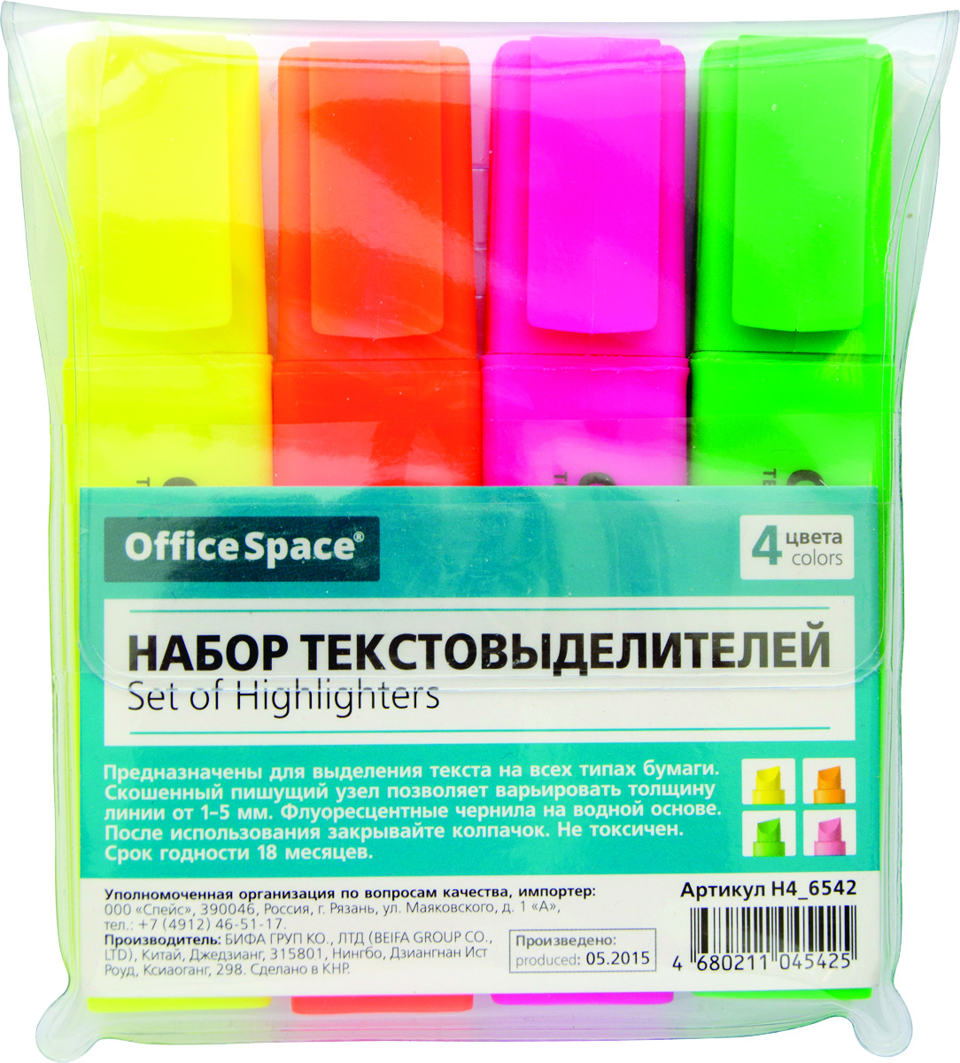 OfficeSpace Набор текстовыделителей 4 цвета H4_654272523WDНабор текстовыделителей OfficeSpace предназначен для выделения текста на всех типах бумаги. Толщина линии 1-4 мм. Флуоресцентные чернила на водной основе. Набор упакован в ПВХ чехол. В наборе 4 цвета: желтый, оранжевый, розовый, зеленый. Хранить с закрытым колпачком.