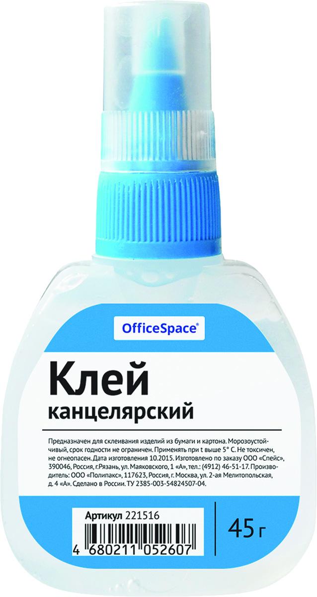OfficeSpace Клей для бумаги и картона 45 гFS-00103Канцелярский клей OfficeSpace предназначен для склеивания бумаги и картона, не оставляет следов, после замораживания и размораживания не теряет своих свойств.