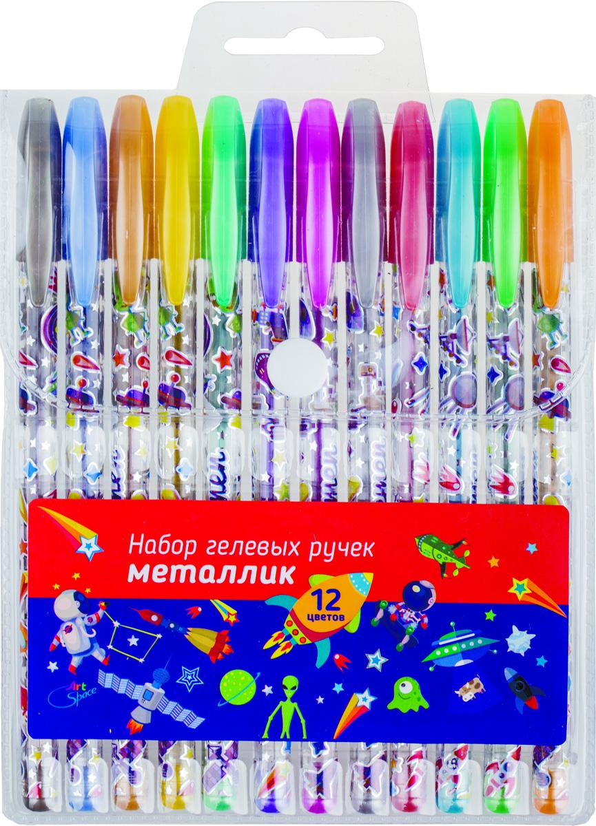 ArtSpace Набор гелевых ручек Космонавты 12 цветов72523WDНабор гелевых ручек ArtSpace Космонавты отлично подойдет для оформления конспектов и других текстов, а также альбомов, дневников и открыток.Ручка имеет пишущий узел толщиной 1 миллиметр, который оставляет на бумаге след в 0,8 миллиметра. Корпус изделий выполнен из прозрачного пластика, украшенного цветными изображениями, колпачок соответствует цвету чернил. В набор входят 12 ручек различных цветов.