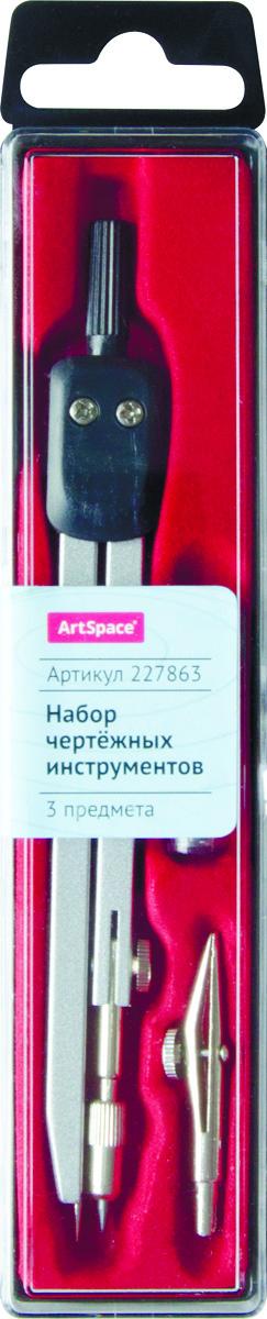 ArtSpace Готовальня 3 предмета227863Готовальня ArtSpace представляет собой набор из 3 предметов: циркуль, запасной грифель и рейсфедерная вставка. Набор предназначен для чертежно-графических работ.
