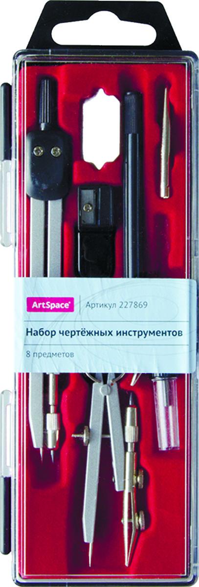 ArtSpace Готовальня 8 предметов227869Готовальня ArtSpace в пластиковом пенале. Набор состоит из 8 предметов: циркуль (2 шт.), держатель рейсфедерной вставки, рейсфедерная вставка, запасной грифель, точечная насадка, точилка и отвертка. Готовальня предназначена для чертежно-графических работ.
