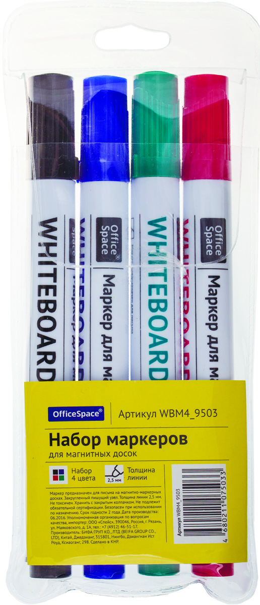 OfficeSpace Набор маркеров для белых досок 4 цвета72523WDНабор маркеров OfficeSpace предназначен для письма на магнитно-маркерных досках. Закругленный пишущий узел. Толщина линии 2,5 мм. Набор упакован в ПВХ чехол.В наборе 4 цвета: красный, синий, зеленый, черный. Чернила на спиртовой основе легко стираются сухой губкой для досок.Хранить с закрытым колпачком.