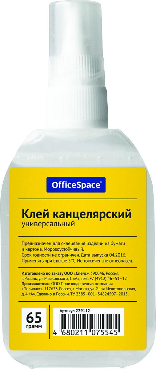 OfficeSpace Клей для бумаги и картона 65 г229112Канцелярский клей OfficeSpace предназначен для склеивания бумаги и картона, не оставляет следов. После замораживания и размораживания не теряет своих свойств. Имеет удобный флакончик с дозатором, наносится точно и экономно.