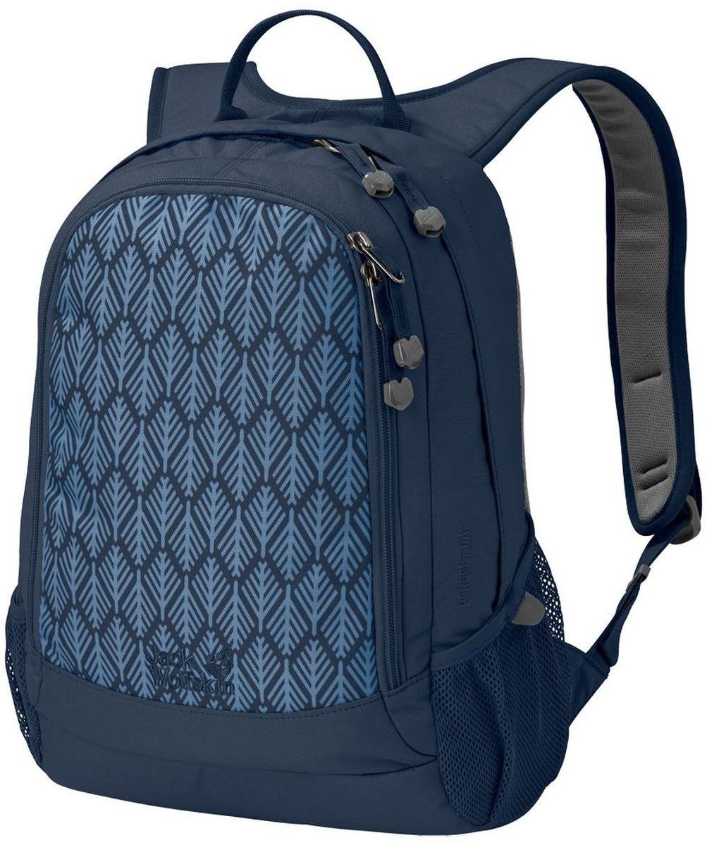 Рюкзак Jack Wolfskin Perfect Day, цвет: синий. 24040-7937RivaCase 8460 blackУдобный классический рюкзак Jack Wolfskin выполнен из прочного износостойкого текстиля. Городской рюкзак подходит не только для коротких прогулок, но и для работы или учебы. Удобная система подвески Snuggle Up, широкие плечевые ремни для удобства и комфорта. Смягчающие подушки на плечевых ремнях для оптимального распределения веса между плечами и частью спины ниже шеи. В основном отделении, широко открывающимся по кругу, разместятся документы формата А4 и книги, а мелкие предметы от флеш-карты до ручки удобно разложить в переднем кармане.