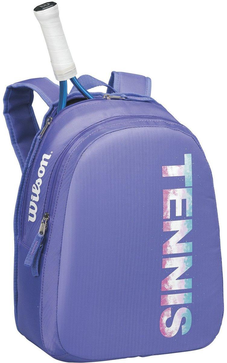 Рюкзак для ракеток Wilson Match II Backpack, цвет: пурпурныйХот ШейперсУниверсальный детский рюкзак со специальным отсеком для теннисной ракетки, который можно использовать не только для похода на корт, а так же для поездки на природу.