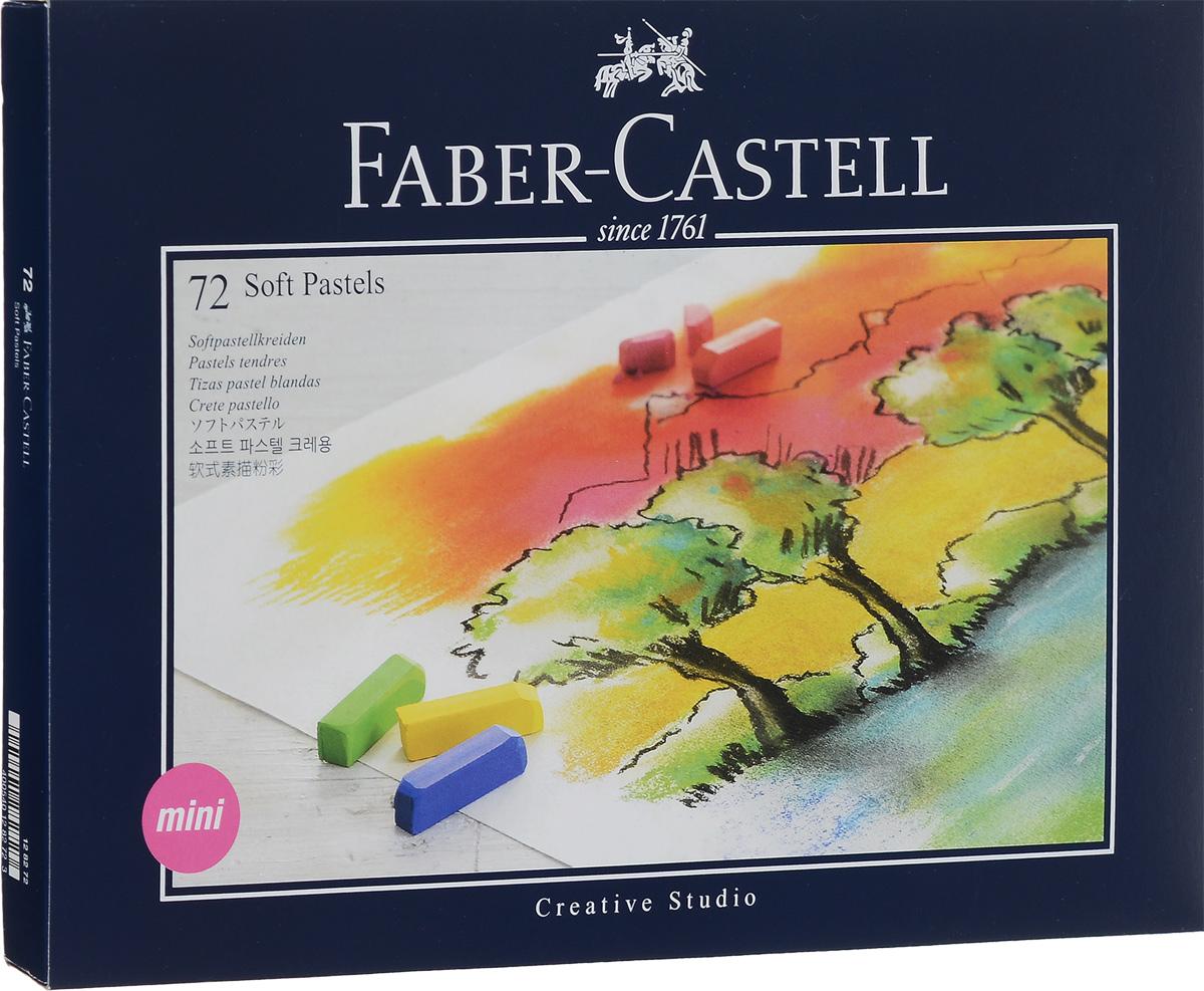 Faber-Castell Мягкие мини-мелки Studio Quality Soft Pastels 72 штFS-36054Набор Faber-Castell Studio Quality Soft Pastels содержит мягкие мини-мелки квадратной формы 72 цветов - от ярких активных тонов до приглушенных оттенков. Мелки великолепного качества не крошатся при работе, обладают отличными кроющими свойствами, обеспечивают хорошее сцепление с поверхностью, яркость и долговечность изображения. Мягкими мелками Faber-Castell Studio Quality Soft Pastels можно рисовать в любой технике, сочетая их с цветными карандашами и красками.