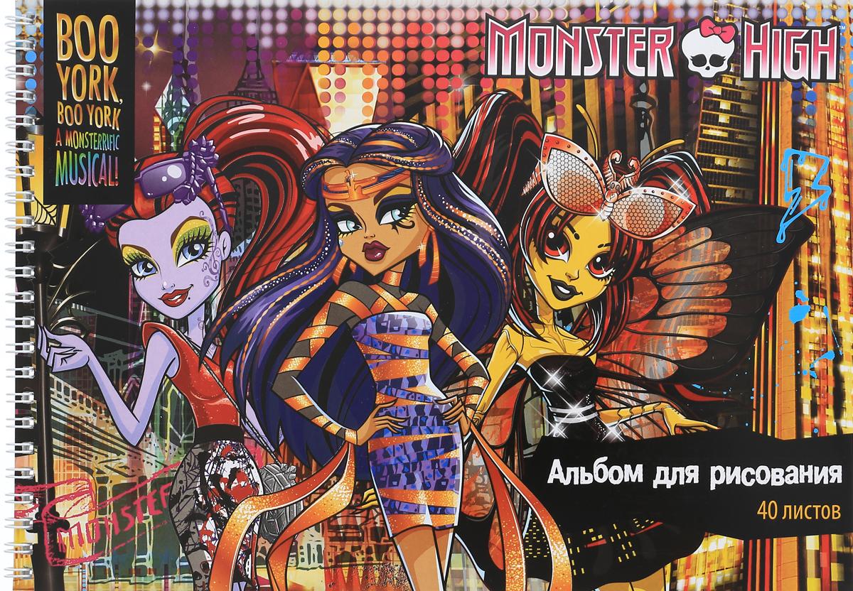 Альбом для рисования Centrum Monster High 40 листов 8493484934