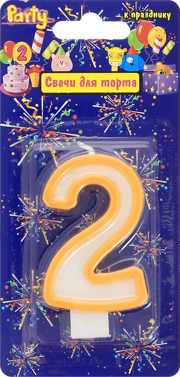 Action! Свеча-цифра для торта 2 года цвет темно-желтый