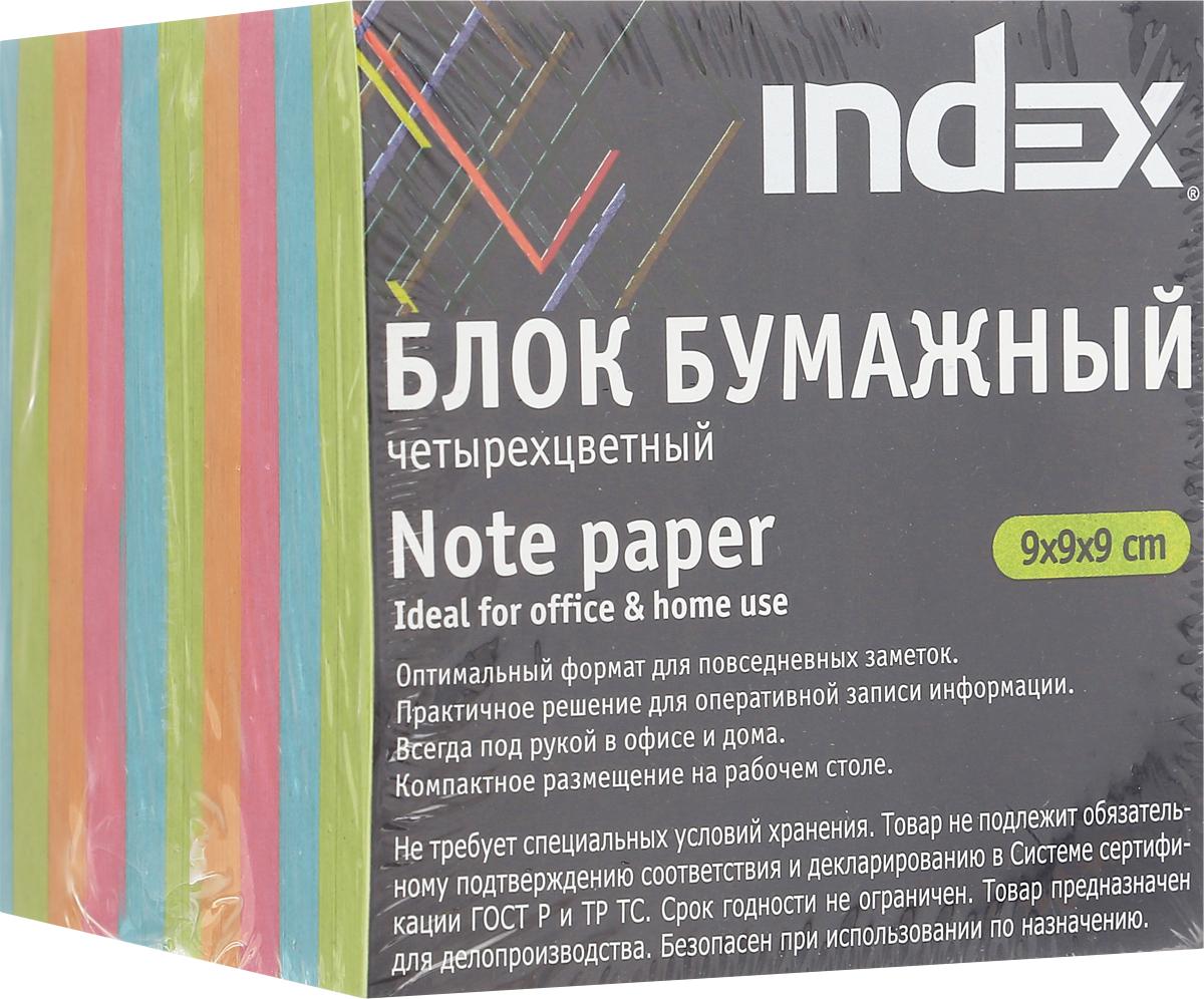 Index Блок для записей четырехцветный3090Блок для записей четырехцветный Index - практичное решение для оперативной записи информации в офисе или дома. Блок состоит из листов разноцветной бумаги, что помогает лучше ориентироваться во множестве повседневных заметок.А яркий блок-кубик на вашем рабочем столе поднимет настроение вам и вашим коллегам!
