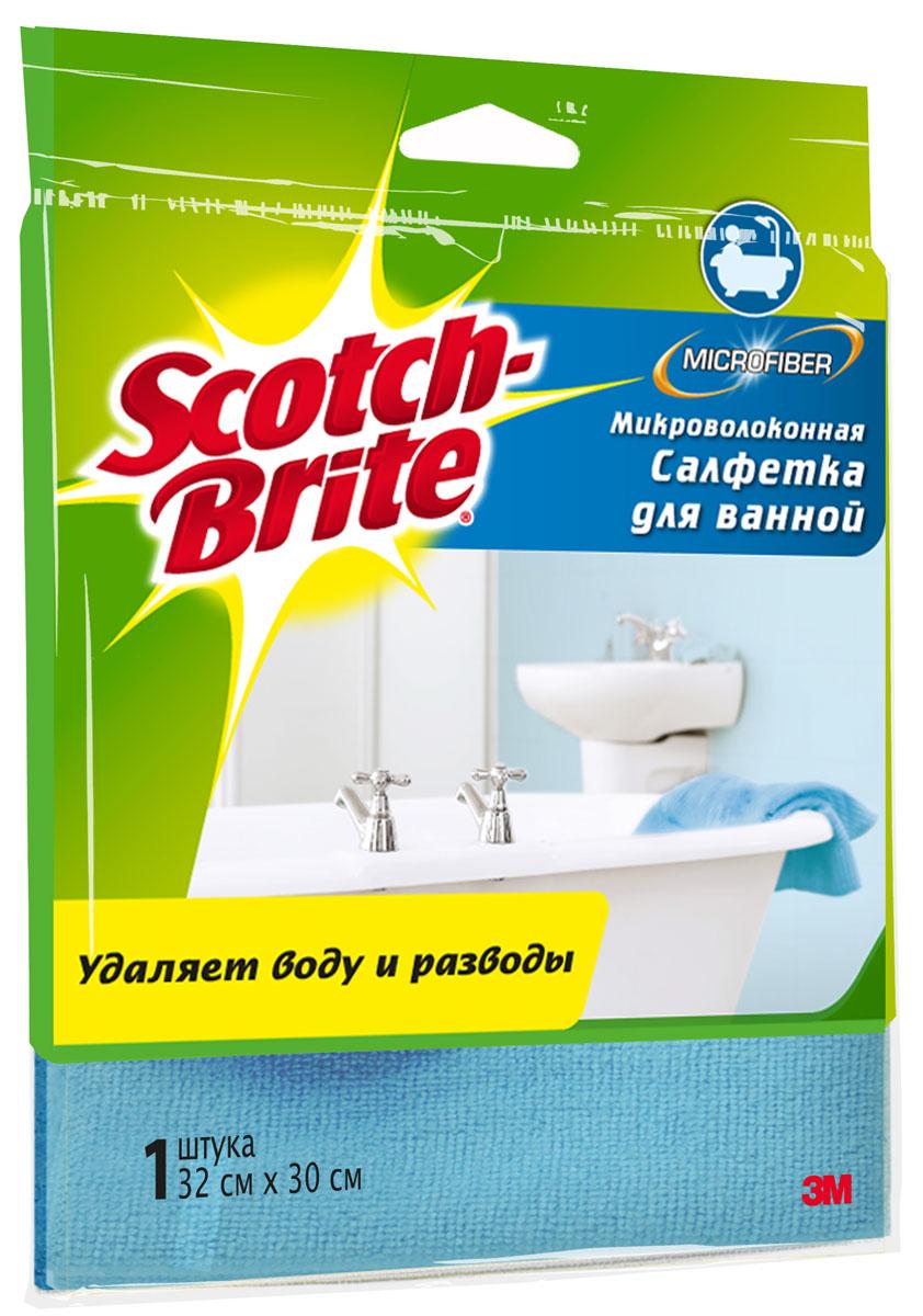 Салфетка микроволоконная Scotch-Brite, для уборки в ванной531-105Микроволоконная салфетка Scotch-Brite идеально подходит для уборки в ванной комнате. Может применяться на разных поверхностях: эмалированных, керамических, хромированных. Салфетка прекрасно впитывает влагу и удаляет грязь, пыль, разводы. Допускается применение с моющими средставми.Преимущества: уникальный микроволоконный материал позволяет избавиться от грязи, пыли и разводов за считанные минуты благодаря плотной текстуре ткани салфетка отлично впитывает излишки воды мягкая и приятная на ощупь многократная стирка в стиральной машине. Характеристики:Материал: 81% полиэстер, 19 нейлон. Изготовитель:Корея. Артикул: XX004811798.