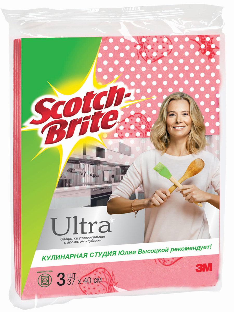 Набор универсальных салфеток Scotch-Brite, с ароматом клубники, 3 шт531-105Универсальная салфетка Scotch-Brite идеально подходит для сухой и влажной уборки любых поверхностей, а аромат клубники делает уборку более приятной.Преимущества:долго сохраняет аромат даже при применение моющих средств может использоваться как с бытовыми средствами, так и без них, в сухом или влажном состоянииотлично впитывается и отжимаетсядолго сохраняет цвет и формупрекрасно очищает все виды поверхностей не оставляет ворсинок не царапает поверхность. Характеристики: Размер: 40 см х 37 см. Количество:3 шт. Изготовитель:Турция. Уважаемые клиенты!Обращаем ваше внимание на возможные изменения в дизайне упаковки. Качественные характеристики товара остаются неизменными. Поставка осуществляется в зависимости от наличия на складе.