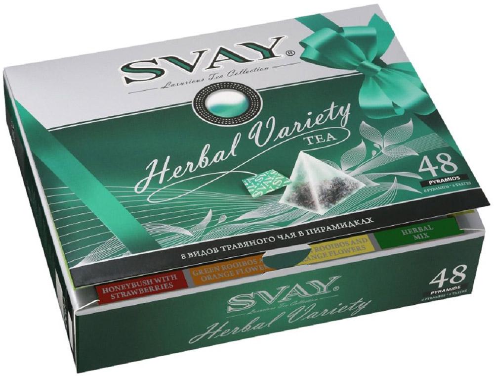 Svay Herbal Variety травяной чай в пирамидках, 48 шт (8 видов)311850Набор чая Herbal Variety создан для любителей легких, изысканных, исключительно натуральных напитков. Каждый травяной чай коллекции Herbal Variety богат витаминами и, благодаря высокому содержанию антиоксидантов, оказывает благоприятное влияние на иммунитет. Ощущение гармонии и легкости с каждым глотком Svay. Чай не содержит кофеина, ароматизаторов и других добавок. Коллекция включает 8 видов травяных и цветочных чаев в пирамидках: - Травяной чай Красный Ройбуш- Травяной чай Ханибуш- Травяной чай Зеленый Ройбуш- Зеленый Ройбуш и цветы апельсина - зеленый травяной чай ройбуш с цветами апельсина и листьями мяты- Ханибуш с ягодами клубники - травяной чай ханибуш с кусочками клубники и листьями малины- Чабрец с малиной- Ромашка с кусочками яблока- Травяной микс - травяной чай ройбуш с кусочками яблока, листьями мелиссы, мяты и вербеныУважаемые клиенты! Обращаем ваше внимание на то, что упаковка может иметь несколько видов дизайна. Поставка осуществляется в зависимости от наличия на складе.