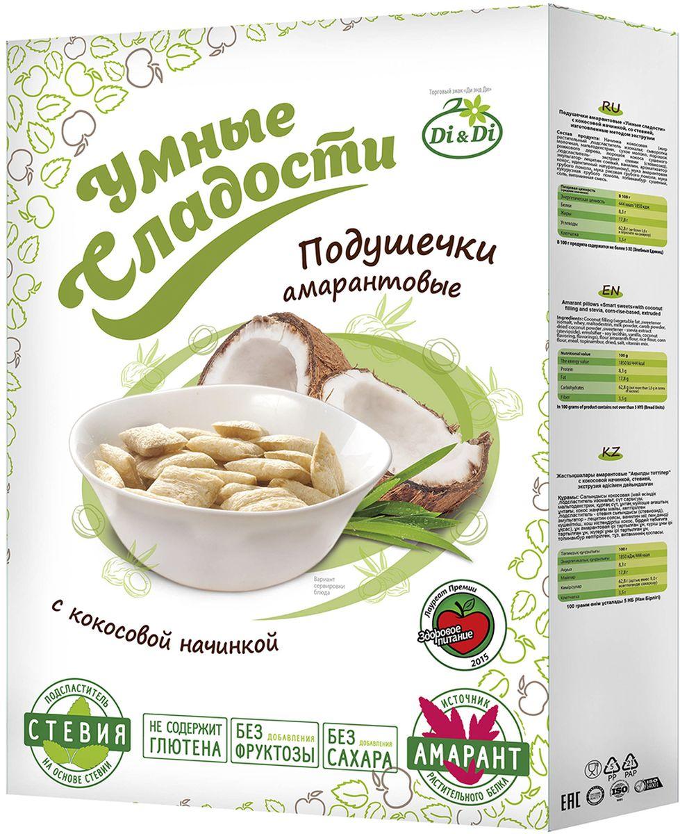 Умные сладости подушечки амарантовые с кокосовой начинкой, со стевией, 220 г0120710Не повышает уровень сахара в крови. При чрезмерном употреблении может оказывать слабительное действие.