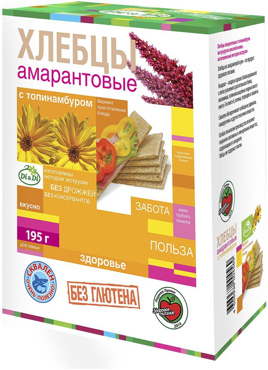 Di&Di хлебцы амарантовые с топинамбуром без глютена, изготовленные методом экструзии, 195 г0120710Продукт функционального питания. Богат калием, кальцием, магнием, фосфором, железом.