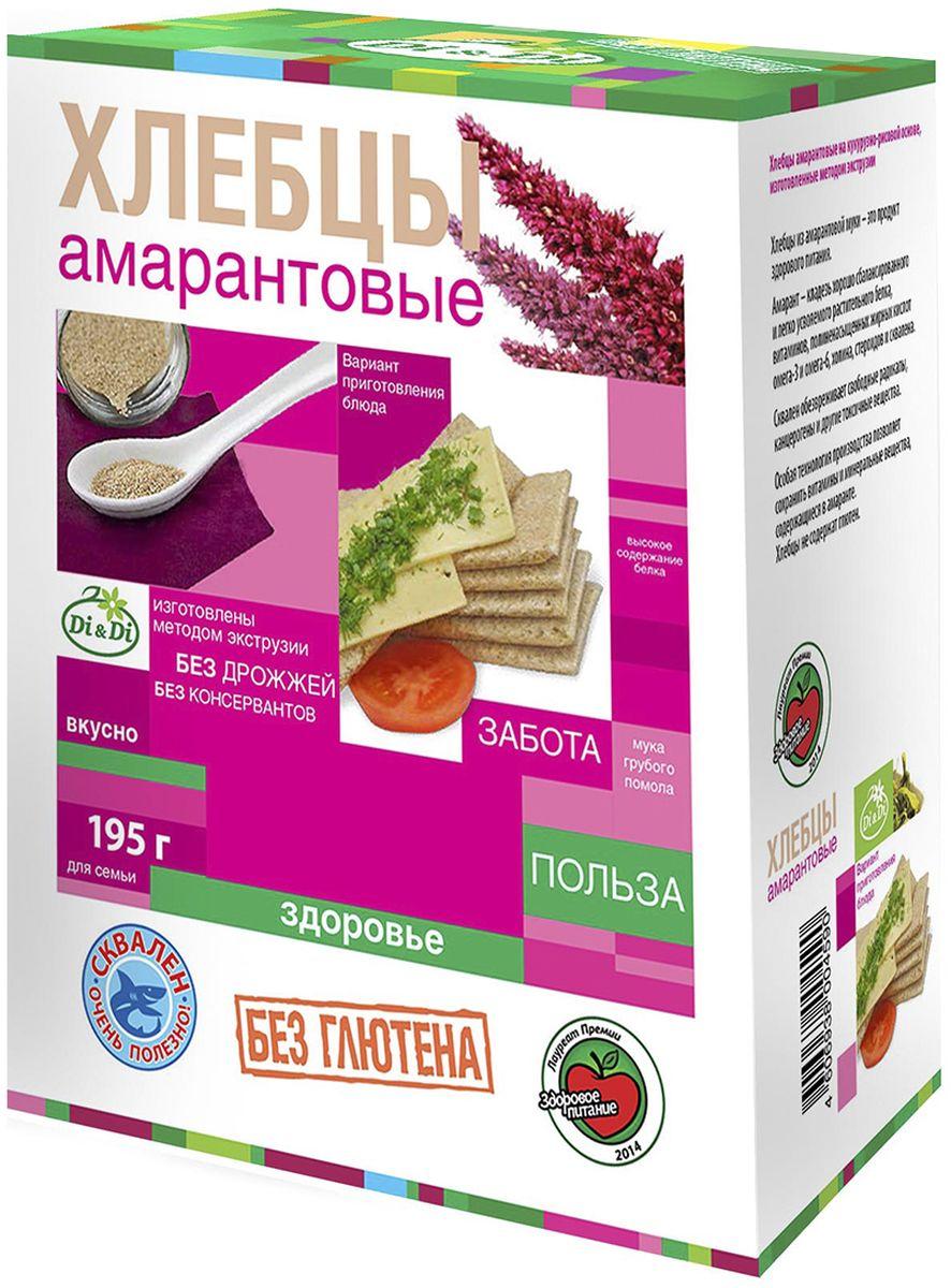 Di&Di хлебцы амарантовые без глютена, изготовленные методом экструзии, 195 г0120710Продукт функционального питания. Богат калием, кальцием, магнием, фосфором, железом.