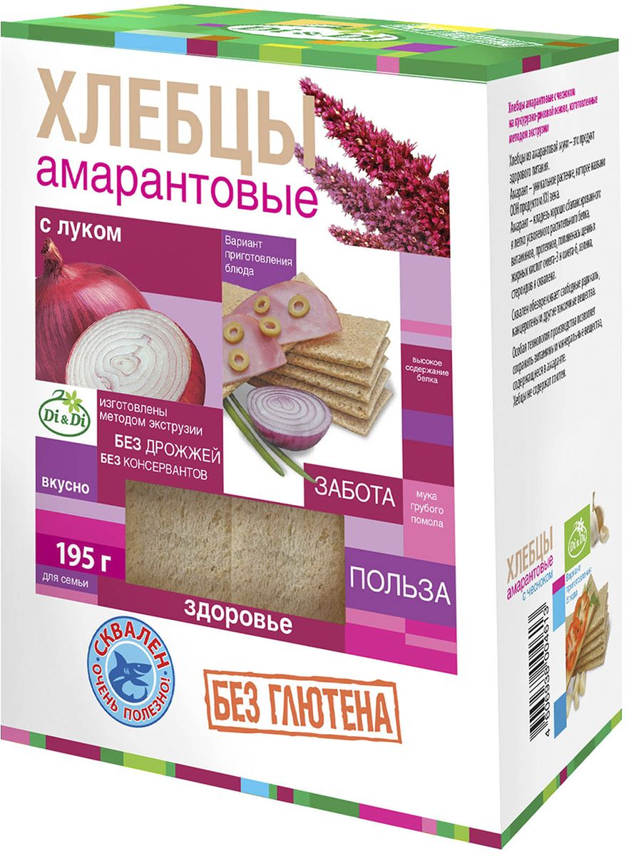 Di&Di хлебцы амарантовые с луком без глютена, изготовленные методом экструзии, 195 г0120710Продукт функционального питания. Богат калием, кальцием, магнием, фосфором, железом.