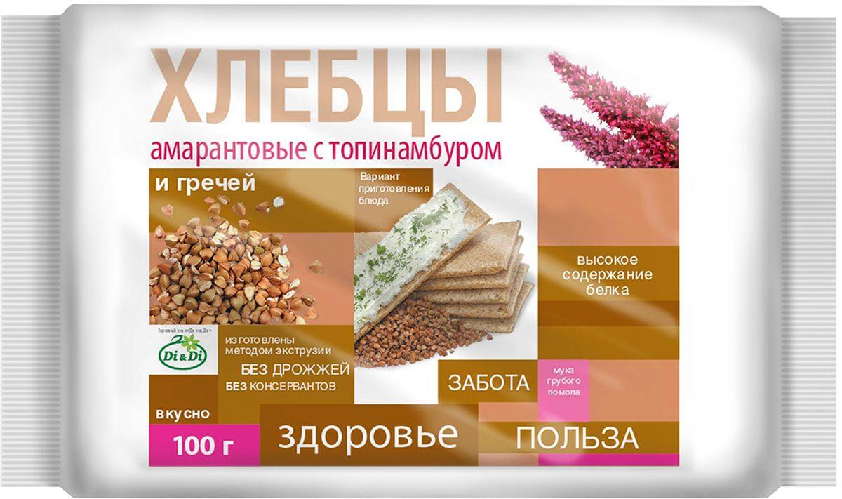 Di&Di хлебцы амарантовые с топинамбуром и гречей, 100 г0120710Продукт функционального питания. Богат калием, кальцием, магнием, фосфором, железом.