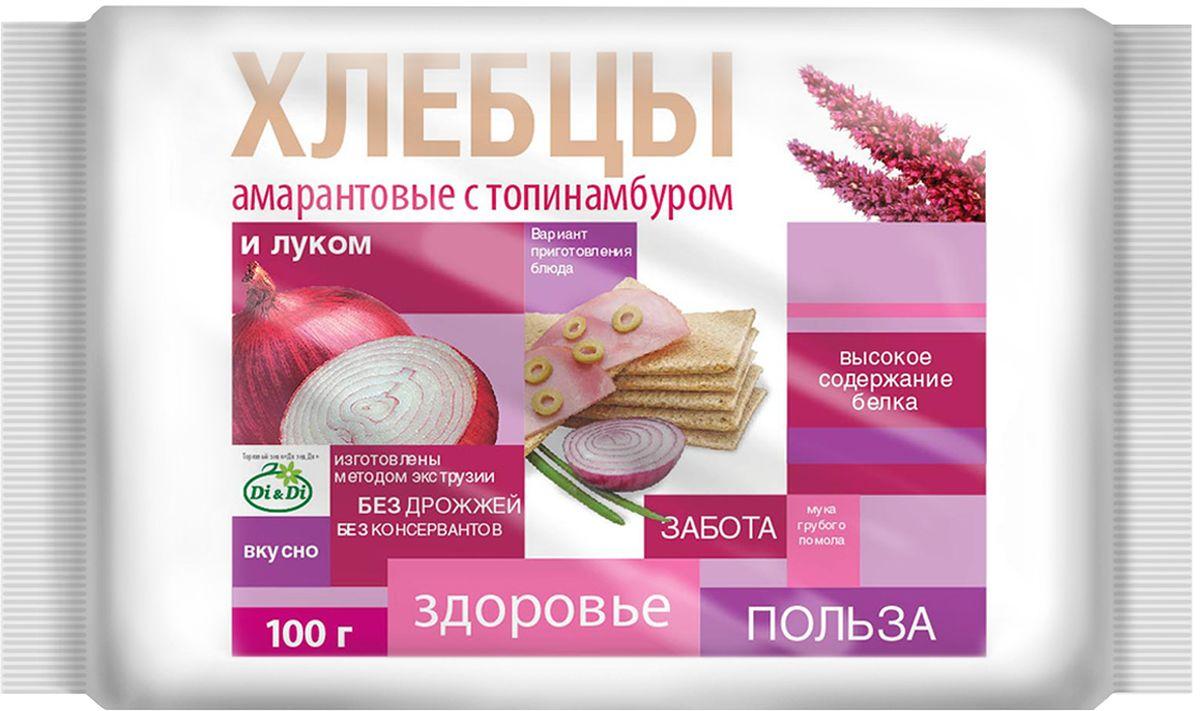 Di&Di хлебцы амарантовые с топинамбуром и луком, 100 г0120710Продукт функционального питания. Богат калием, кальцием, магнием, фосфором, железом.