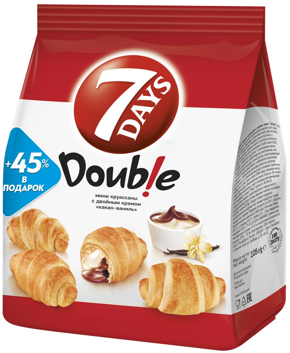 7DAYS Double! Мини-круассаны с двойным кремом Какао-Ваниль, 105 г57815Круассаны 7DAYS - готовая к употреблению выпечка из нежного теста с восхитительными кремовыми и джемовыми начинками.Мини-круассаны 7DAYS - это много маленьких вкусных круассанов в одной упаковке. На выбор потребителя представлен широкий ассортимент кремовых и джемовых начинок. Прекрасно сочетаются с чаем и кофе, идеально подходят для того, чтобы разделить их с близкими. Превосходный выбор снэка для потребления дома и на ходу.Воздушные мини-круассаны 7DAYS Double! с двойной начинкой, перед которыми невозможно устоять.