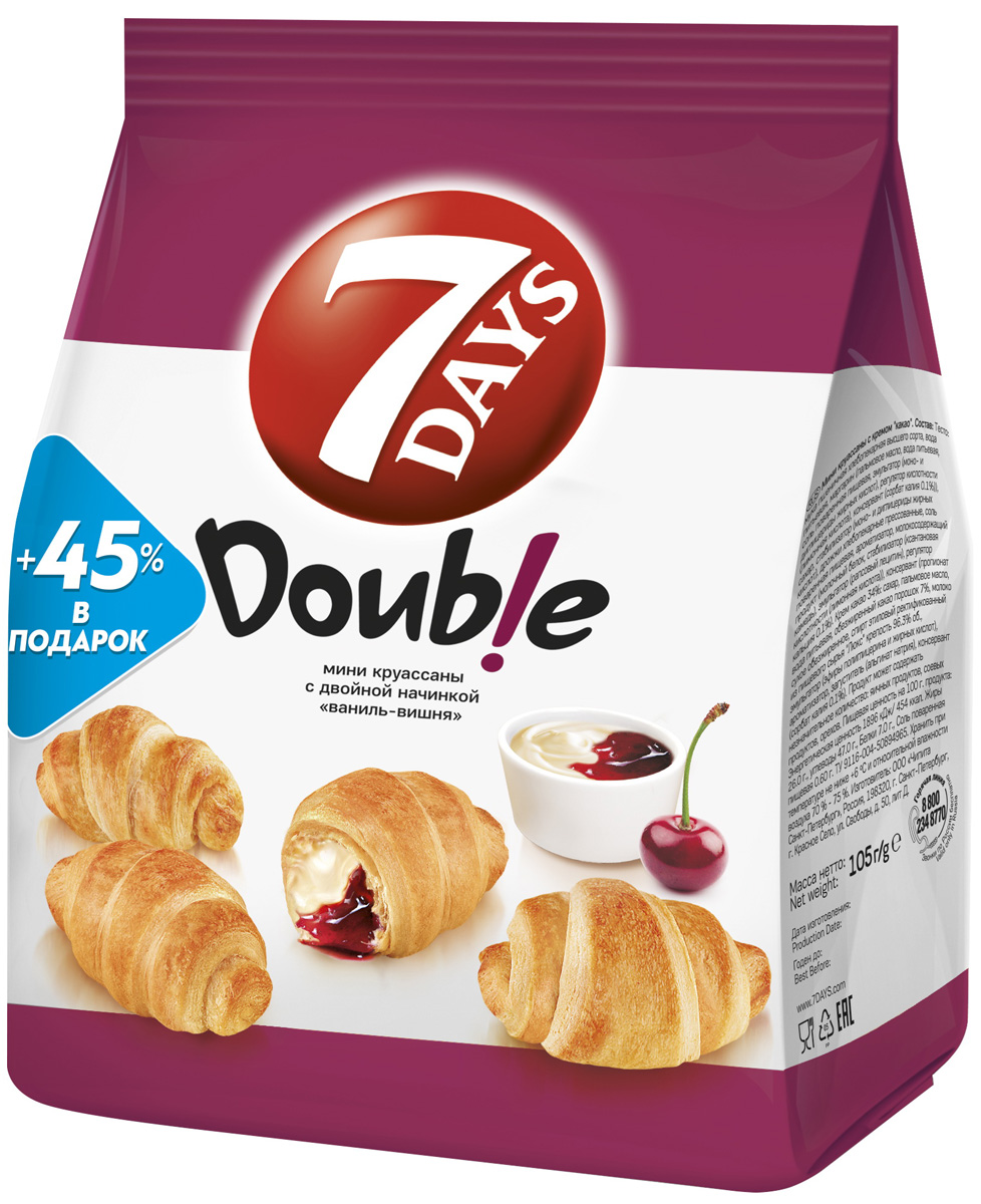 7DAYS Double! Мини-круассаны с двойной начинкой Ваниль-Вишня, 105 г0120710Круассаны 7DAYS - готовая к употреблению выпечка из нежного теста с восхитительными кремовыми и джемовыми начинками.Мини-круассаны 7DAYS - это много маленьких вкусных круассанов в одной упаковке. На выбор потребителя представлен широкий ассортимент кремовых и джемовых начинок. Прекрасно сочетаются с чаем и кофе, идеально подходят для того, чтобы разделить их с близкими. Превосходный выбор снэка для потребления дома и на ходу.Воздушные мини-круассаны 7DAYS Double! с двойной начинкой, перед которыми невозможно устоять.