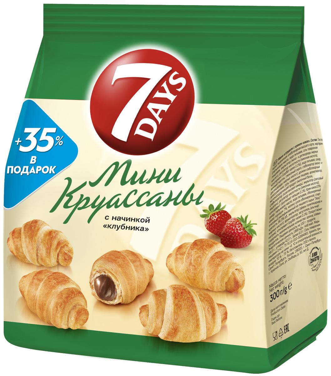 7DAYS Мини-круассаны с начинкой Клубника, 300 г0120710Круассаны 7DAYS - готовая к употреблению выпечка из нежного теста с восхитительными кремовыми и джемовыми начинками.Мини-круассаны - это много маленьких вкусных круассанов в одной упаковке. Прекрасно сочетаются с чаем и кофе, идеально подходят для того, чтобы разделить их с близкими. Превосходный выбор снэка для потребления дома и на ходу.