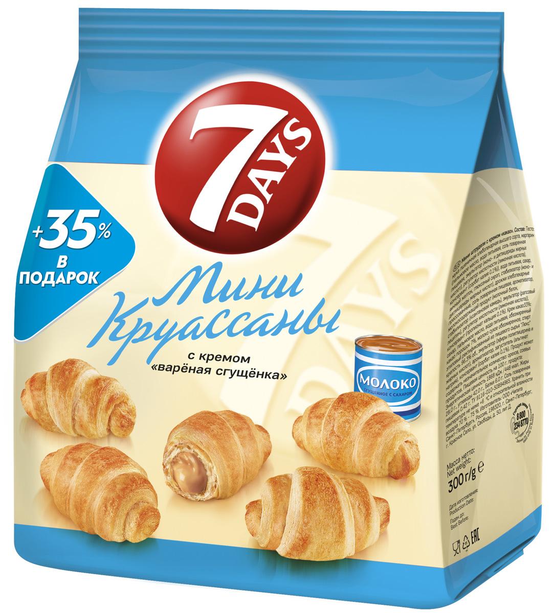 """Круассаны """"7DAYS"""" - готовая к употреблению выпечка из нежного теста с восхитительными кремовыми и джемовыми начинками.Мини-круассаны """"7DAYS"""" - это много маленьких вкусных круассанов в одной упаковке. На выбор потребителя представлен широкий ассортимент кремовых и джемовых начинок. Прекрасно сочетаются с чаем и кофе, идеально подходят для того, чтобы разделить их с близкими. Превосходный выбор снэка для потребления дома и на ходу."""