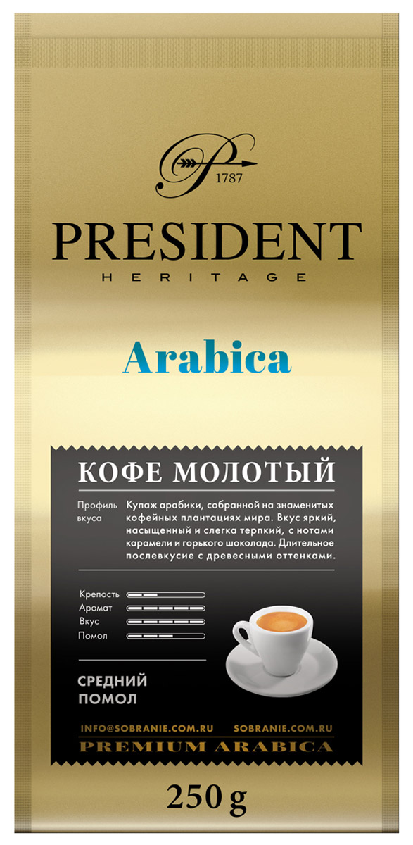 President Arabica кофе молотый, 250 г4670016472847В состав входит арабика, собранная на знаменитых кофейных плантациях мира. Сваренный кофе President Arabica обладает насыщенным ароматом, великолепным, сбалансированным вкусом и красивой пенкой с тигровым эффектом.