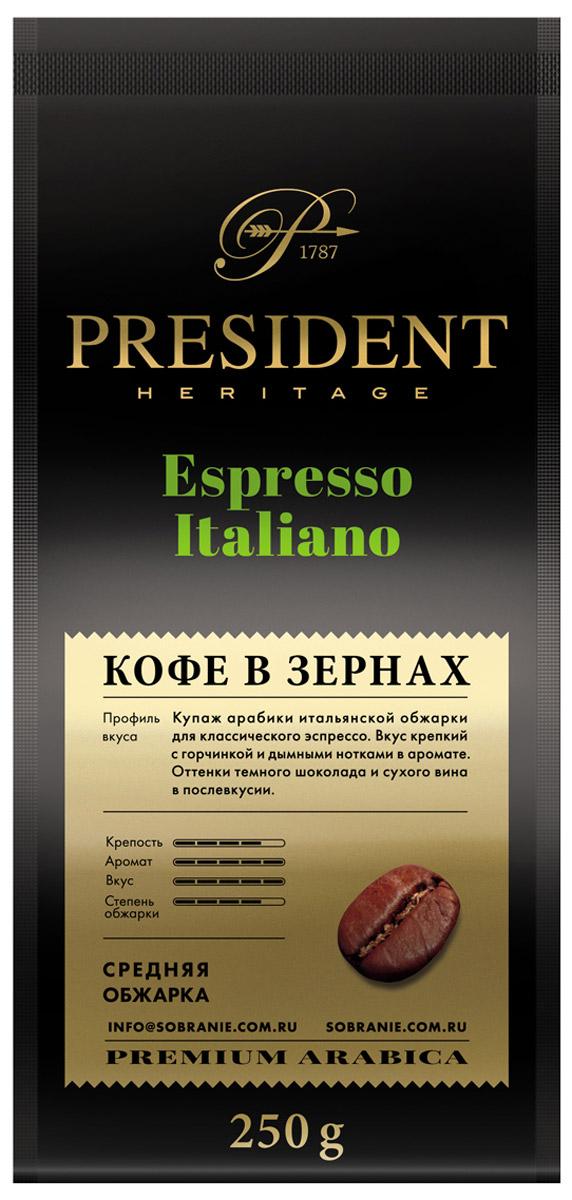 President Espresso Italiano кофе в зернах, 250 г espresso 2 esercizi supplementari