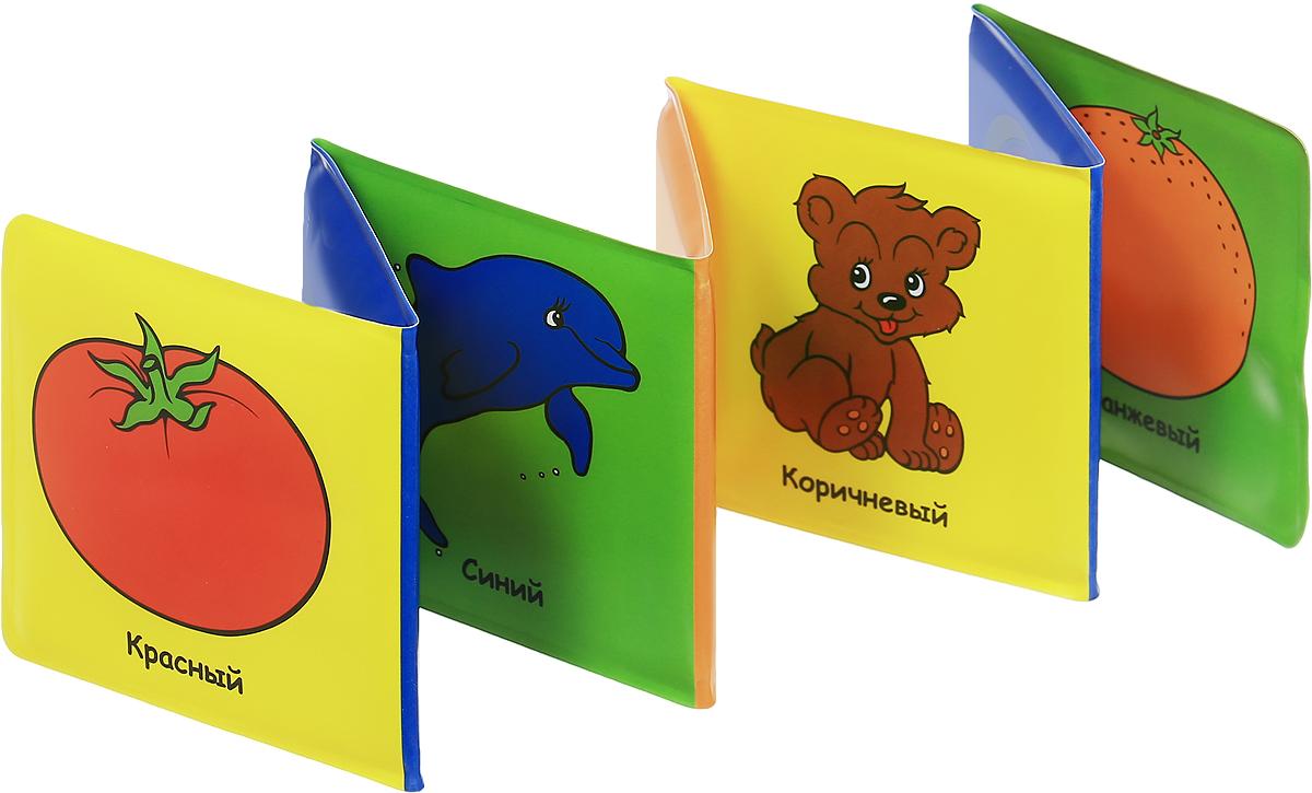 Умка Книжка-игрушка для ванной Цвета и формы с Чебурашкой