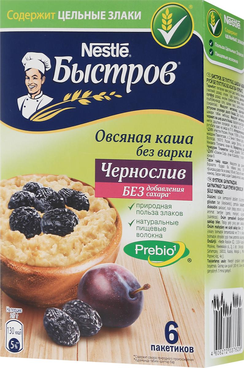 Быстров Prebio Чернослив каша овсяная, 6 пакетиков по 37 г0120710Хлопья в кашах Быстров - это высококачественные хлопья из цельных злаков. Каша содержит натуральные цельные отборные злаки и натуральный пребиотик, улучшающий пищеварение.В состав каш Быстров Prebio входит натуральный пребиотик инулин. Его получают из корня цикория. Инулин стимулирует рост собственной полезной микрофлоры кишечника, а значит, улучшает пищеварение и общее самочувствие. Для лучшего эффекта рекомендуется употреблять 2 порции каши каждый день.