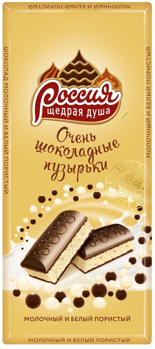 Россия-Щедрая душа! Очень шоколадные пузырьки пористый молочный и белый шоколад, 82 г1093Шоколад молочный и белый пористый Россия-Щедрая душа! - шоколад из самого сердца России, приготовленный настоящими профессионалами, страстно преданными своему делу. Воздушный шоколад с легкими пузырьками, тающий и нежный - чтобы ваше общение было таким же легким и ярким.Уважаемые клиенты! Обращаем ваше внимание, что полный перечень состава продукта представлен на дополнительном изображении.