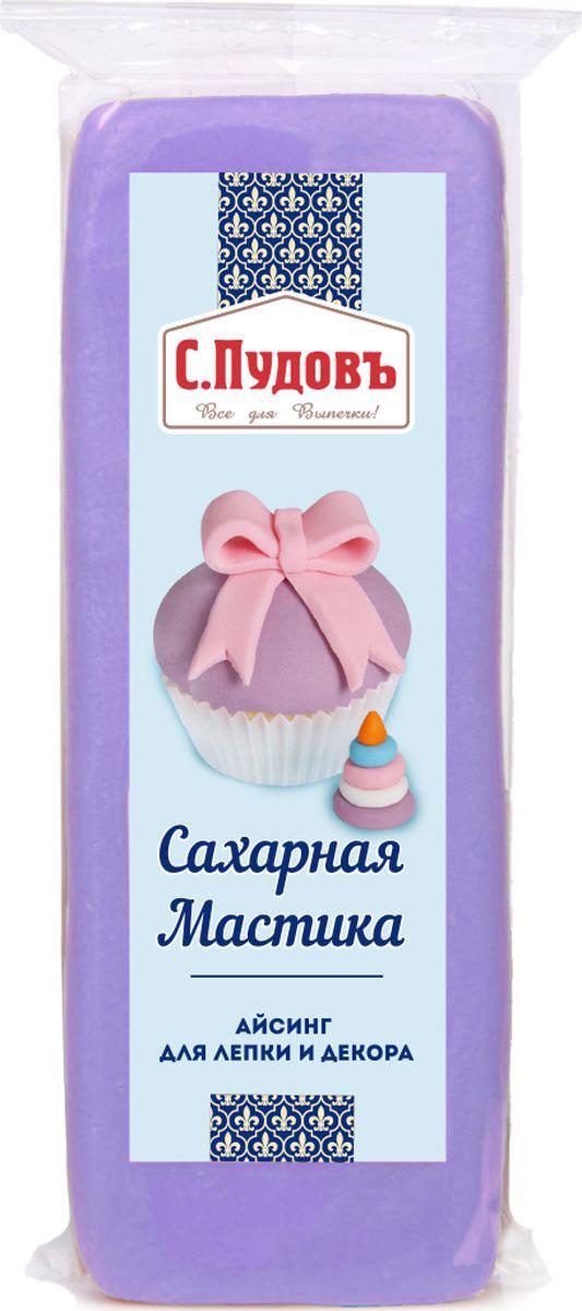 Пудовъ мастика сахарная сиреневая, 100 г