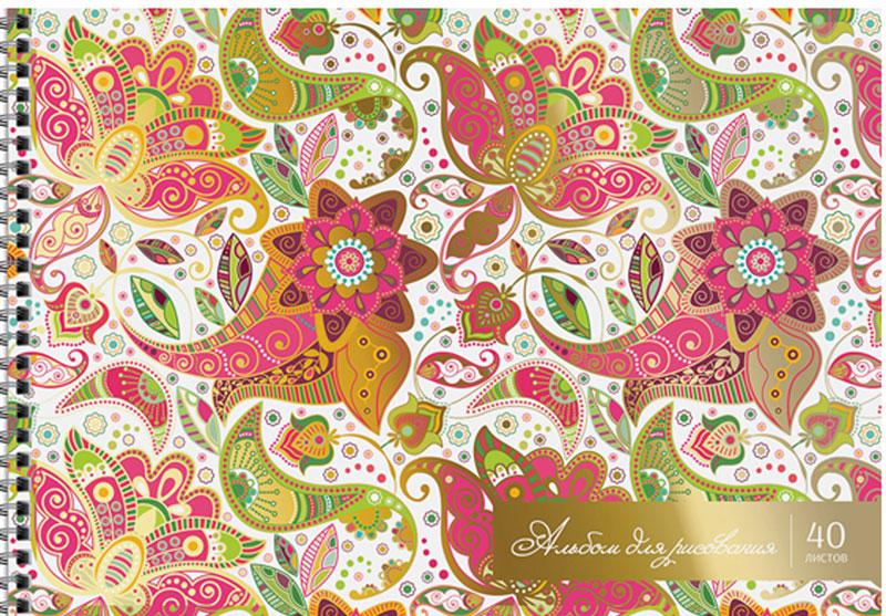 ArtSpace Альбом для рисования Узоры Блестящие узоры 40 листов2010440Альбом для рисования ArtSpace Узоры. Блестящие узоры будет вдохновлять ребенка на творческий процесс.Альбом изготовлен из белоснежной бумаги с яркой обложкой из плотного картона, оформленной изображением красивых цветов. Внутренний блок альбома состоит из 40 листов бумаги. Способ крепления - гребень.Высокое качество бумаги позволяет рисовать в альбоме карандашами, фломастерами, акварельными и гуашевыми красками.Во время рисования совершенствуются ассоциативное, аналитическое и творческое мышления. Занимаясь изобразительным творчеством, малыш тренирует мелкую моторику рук, становится более усидчивым и спокойным.