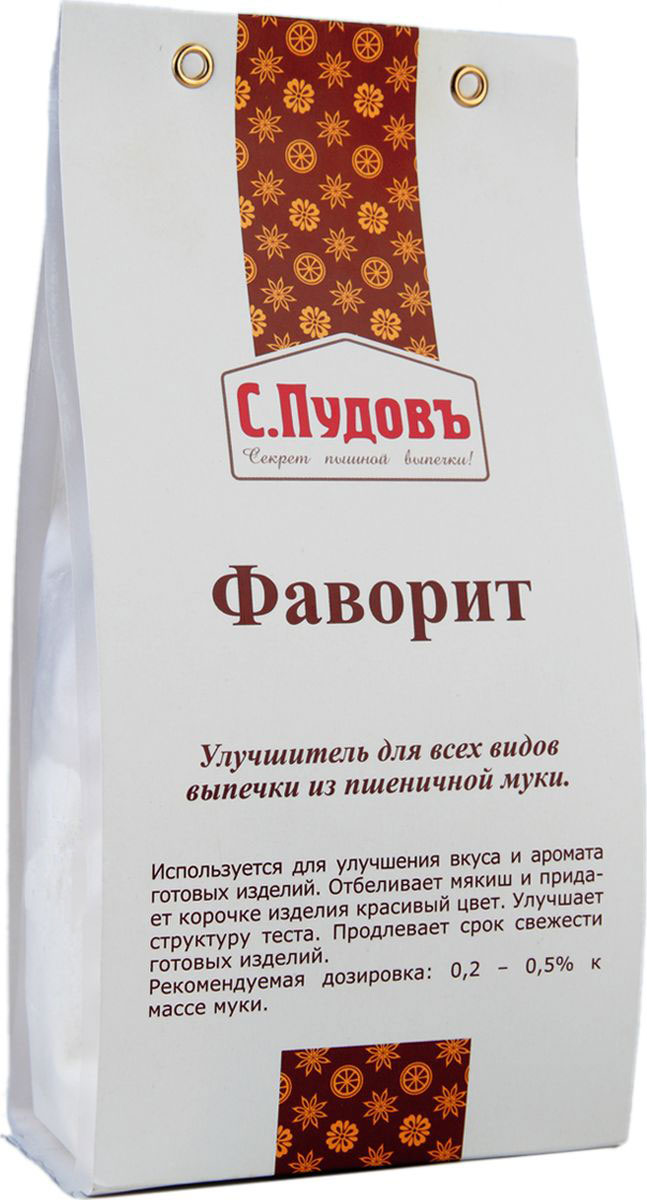 Пудовъ улучшитель хлебопекарный Фаворит, 250 г0120710Фаворит Пудовъ - улучшитель хлебопекарный для всех видов выпечки из пшеничной муки.Используется для улучшения вкуса и аромата готовых изделий. Отбеливает мякиш и придает корочке изделия красивый цвет. Улучшает структуру теста. Продлевает срок свежести готовых изделий.