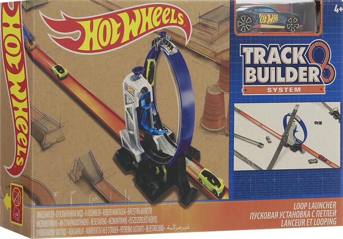 Hot Wheels Track Builder Игрушечный трек Пусковая установка с петлей
