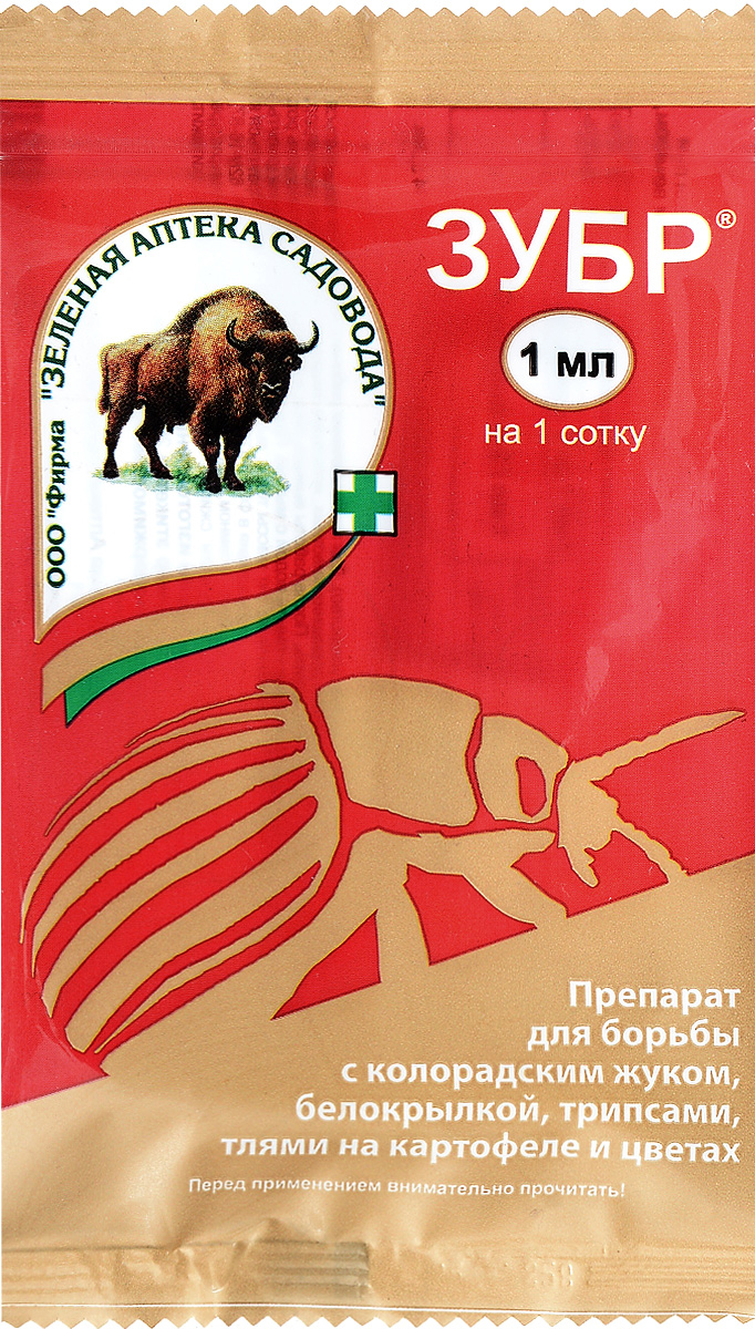 Инсектицид Зубр, 1 мл инсектицид для защиты картофеля от колорадского жука и сосущих вредителей калаш 10 мл