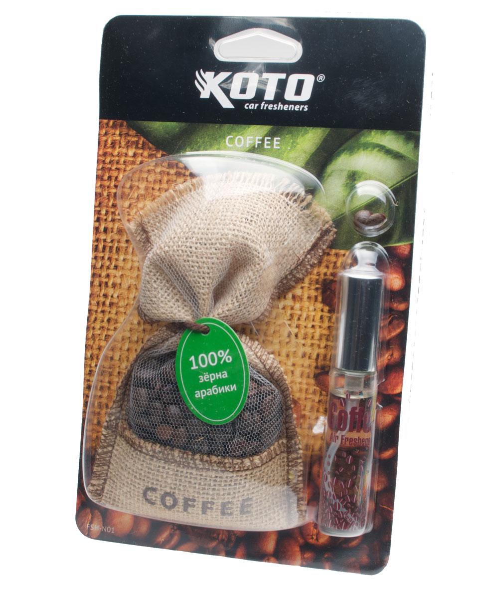 Ароматизатор для салона автомобиля Koto Аромат кофеCA-3505Автомобильный ароматизатор Koto Аромат Кофе в виде мешочка с кофейными зернами c запахом кофе. Характеристики: Состав: зерна кофе, жидкостный ароматизатор. Размер упаковки: 15 см х 24 см х 4 см.